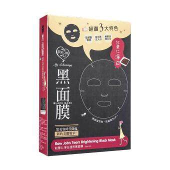 Harga MY SCHEMING Raw Jab Tears Brightening Black Mask 5's