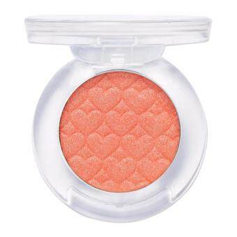 Harga Etude House Look At My Eyes NEW (#OR212)