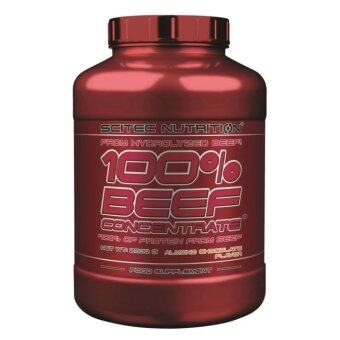 Harga Scitec 100% Beef Concentrate (Almond Choc) 66servings