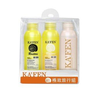 Harga Kafen Snail Restore Travel Kit [60mlx3]
