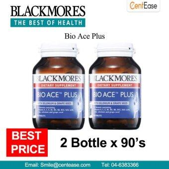 Harga Blackmores Bio Ace Plus Dietary Supplement (2 Bottles x 90's)