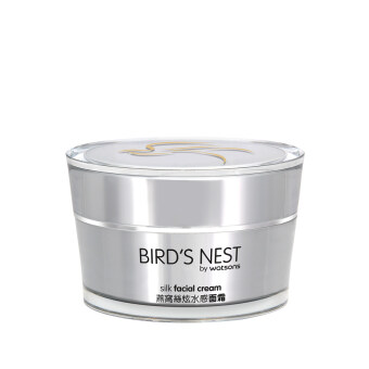 Harga WATSONS Bird's Nest Silk Facial Cream 50g