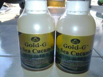 Harga Bio Sea Cucumber Gold-G [ 2 bottle ]