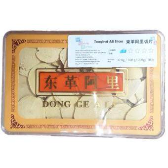 Harga My Little Borneo Tongkat Ali Slices (S) 100g X3 + Free Tea Bag