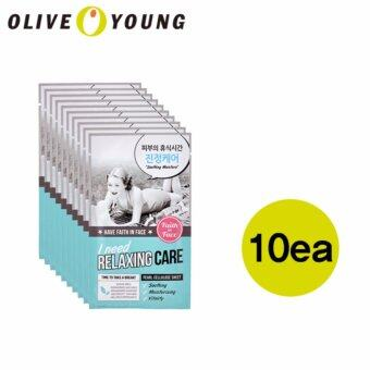Harga OLIVE YOUNG Faith in Face I need Relaxing Care Mask (10ea)