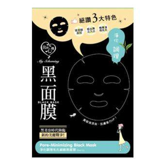 Harga MY SCHEMING Pore-Minimizing Black Mask 5's