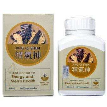 Harga PENG ANN HEALTH Jing Qi Shen, Traditionally Used for Energy and Men's Health, 80 Vegecapsules