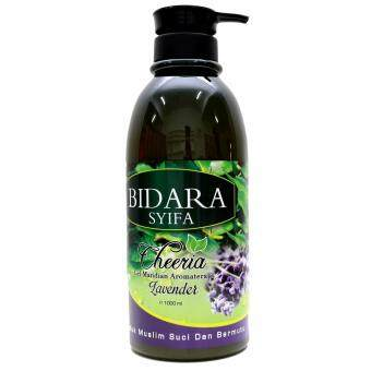 Harga Bidara Syifa Cheeria - Aromatherapy Shower Gel (Lavender) 1000ml