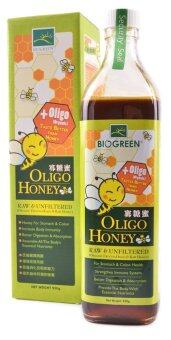 Harga Biogreen Oligo Honey (950g)