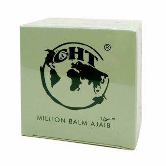 Harga CHT Million Balm Ajaib 17g