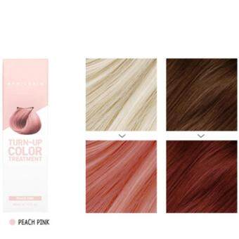 Harga [ April Skin ] Turn-up Color Treatment 60ml / Self Hair Bleach / Red, Orange, GreenBlue, Pink, Peach