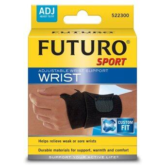 Harga Futuro Sport Adjustable Wrist Support 09033En