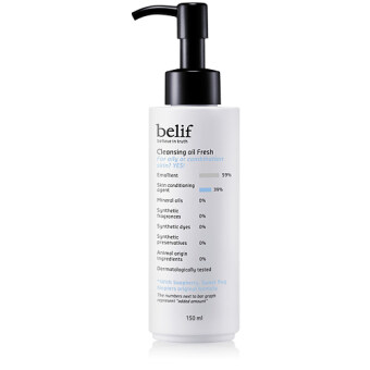 Harga Belif Cleansing Oil Fresh 150ml