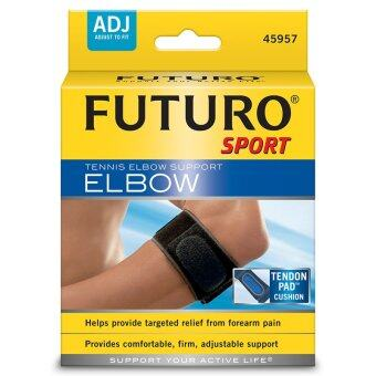 Harga Futuro Sport Tennis Elbow Support Adjustable 45975En