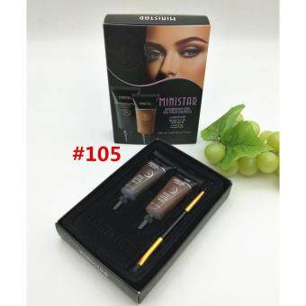 Harga Eyebrow gel Set by Ministar (No.105)