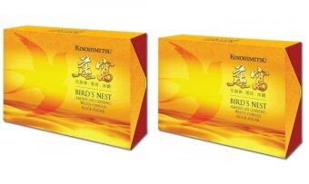Harga [Buy 1 Free 1] Kinohimitsu Bird´s Nest (6´S FOC 6´S) - NEW PACKING