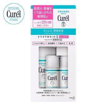 Harga Kao Curel Trial Kit Ⅱ