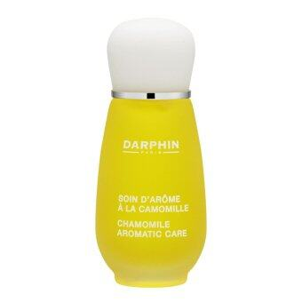 Harga Darphin Chamomile Aromatic Care Soothing Essential Oil Elixir (For Sensitive Skin) 0.5oz, 15ml