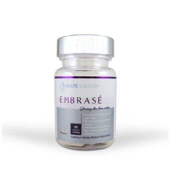 Harga Embrase Whitening Supplement - 100% Natural Premium French Antioxidant Formulation