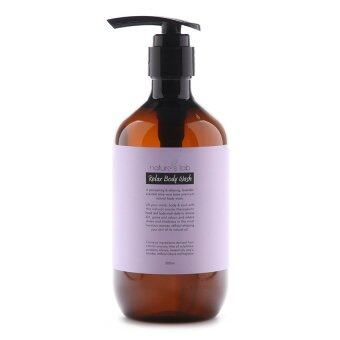 Harga Nature's Lab Relax Body Wash - 500ml
