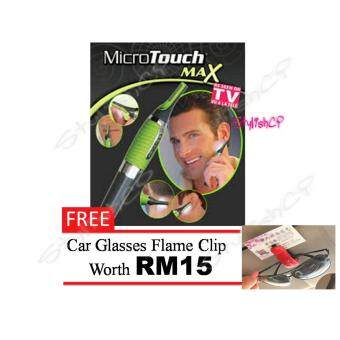 Harga Micro touch Max Men Multifunction Personal Grooming Trimmer Shaver + FREE Car Glasses Frame Clip