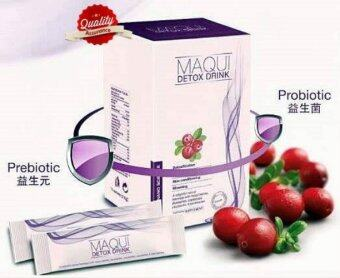 Harga MAQUI DETOX DRINK - Natural Berries 天然果汁排毒饮料粉(14sachets x15g/box)