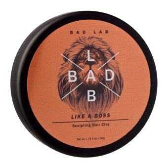 Harga BAD LAB SCULPTING HAIR CLAY 5
