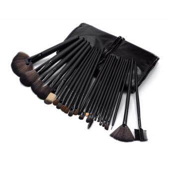 Harga OS Professional 24PCS Makeup Brush Complete Set