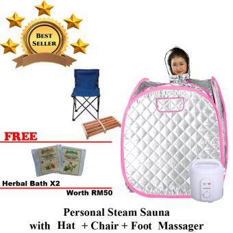 Harga AMGO Portable Steam Sauna +Hat + Chair + Foot Massager [FREE 2 PACK HERBAL BATH POWDER]