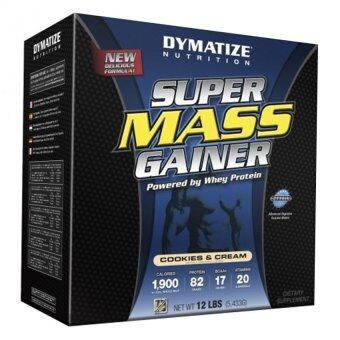 Harga 4 x Dymatize Super Mass Gainer 12 lbs Chocolate