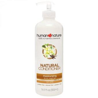 Harga Human Nature Natural Moisturizing Conditioner 500ml - Lush Vanilla