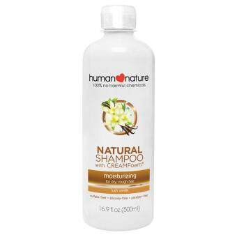Harga Human Nature Natural Moisturizing Shampoo 500ml - Lush Vanilla