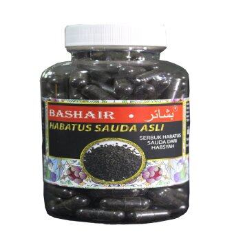 Harga Black Seed Powder (100 Capsule ))