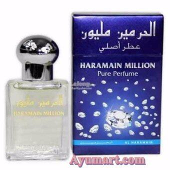 Harga AL HARAMAIN MILLION - Non Alcohol Roll On Bottle 15ML