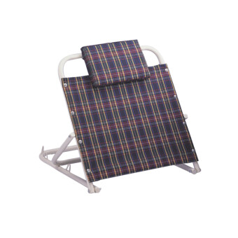 Harga Hopkin Adjustable Bed Backrest