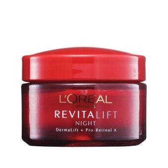 Harga L'OREAL L'Oreal Revitalift Night Cream 50ml