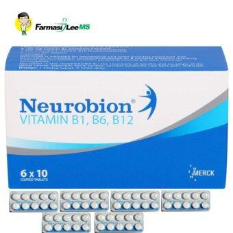 Harga Neurobion Vitamin B1, B6, B12 Tablets 60s (Exp 12/2018)