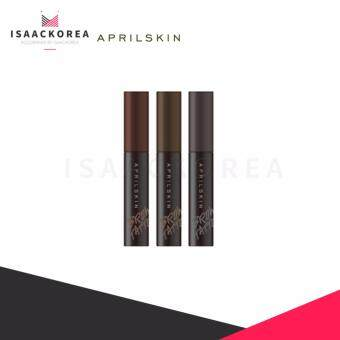Harga April Skin Magic Brow Tattoo No.03 Ash Brown
