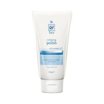 Harga Ego QV Face Exfoliating Polish 150g