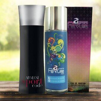 Harga AURORA INSPIRED PERFUME FOR HIM ( ARMANI SPORT CODE )