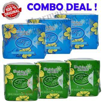 Harga Avail Bio Sanitary Pantyliner (3 Units) + Day Care Pad (3 Units)
