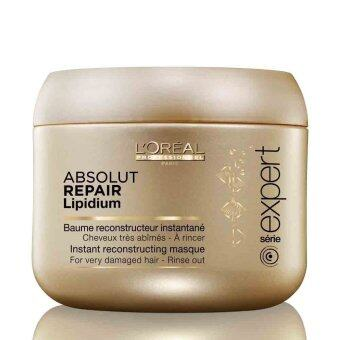 Harga Loreal Absolut Repair Lipidium Hair Masque (200ml)