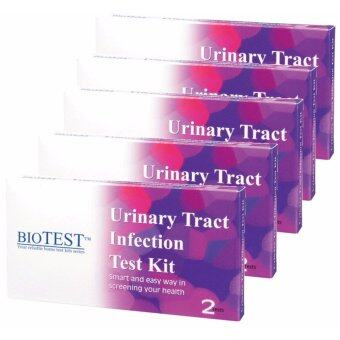 Harga BioTest Urinary Tract Infection Test Kit 2s