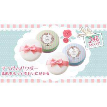 Harga Japan Club Cosme Face Powder (Ready Stocks) - White Rose Scent