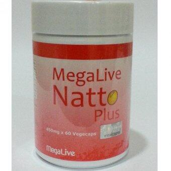 Harga Megalive Natto Plus Vegecaps 60's (Cholesterol Lowering & Blood Thinning)
