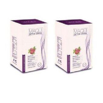 Harga (2Box FREE ZERO+ Detox) Maqui Detox France Formulation NEW IMPROVED FORMULA !!