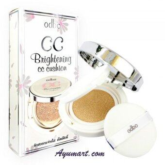 Harga ODBO CC BRIGHTENING CC CUSHION