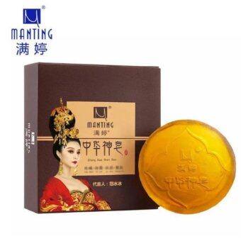 Harga ManTing Cure Acne Pimples Blackheads Magic Face Soap (60g)