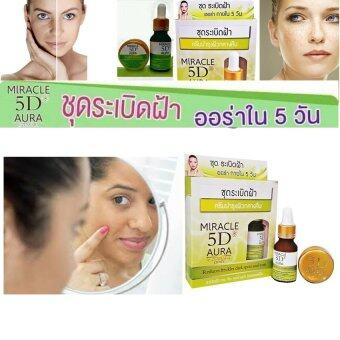Harga Aqualabel Special Gel Cream 90g
