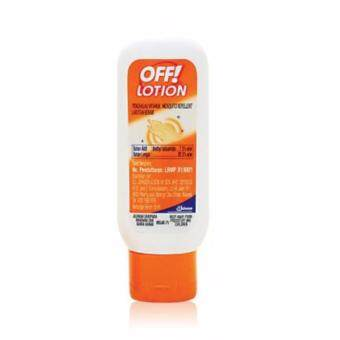 Harga Off! Lotion Mosquito Repellent